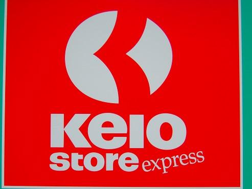 京王ストアエクスプレスのロゴとマーク