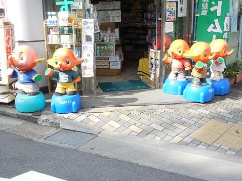 通りすがりに見かけたサトちゃん達