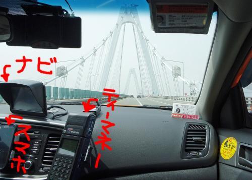 インターナショナルタクシー