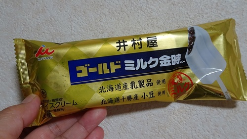 井村屋ゴールドミルク金時バー