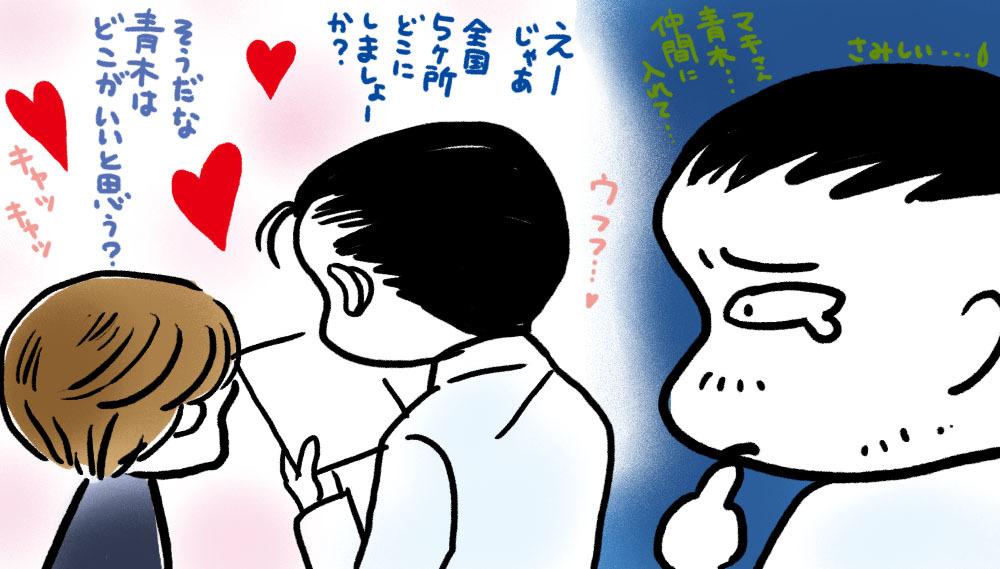 samishiokabe.jpg