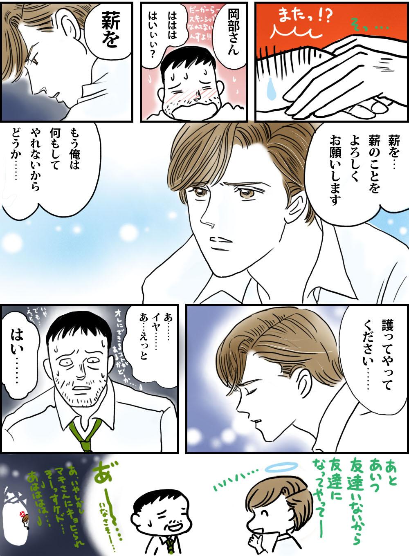 suzuoka5-2.jpg