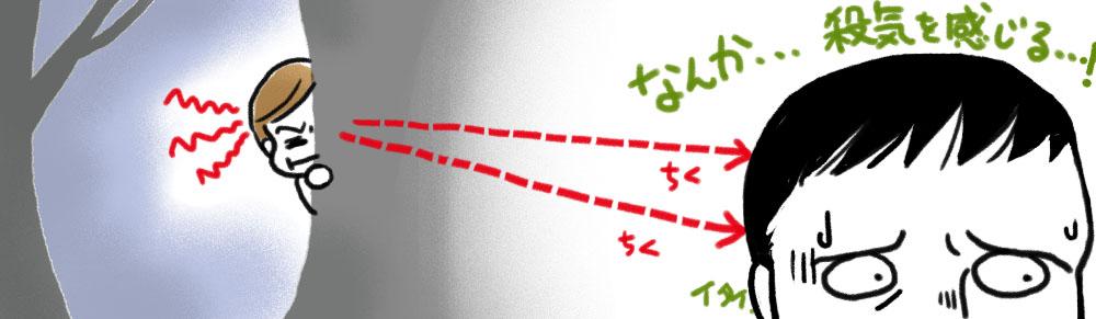 suzuoka6-1.jpg