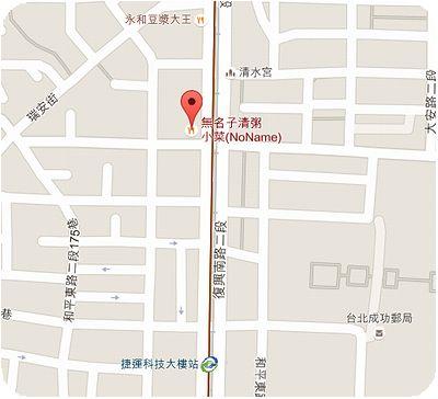 無名子清粥小菜地図