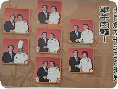 天王台灣冠軍牛肉麵 写真