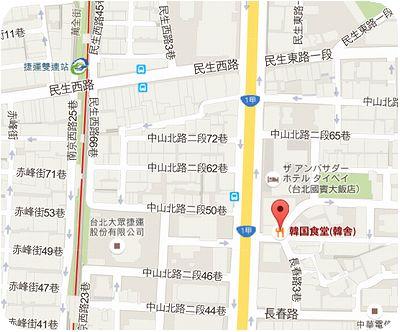 韓舍韓國食堂地図