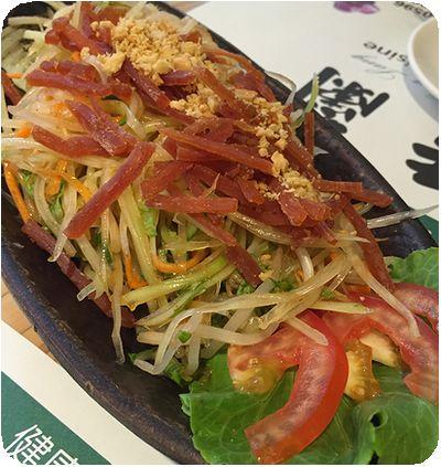 越香蘭パパイヤサラダ