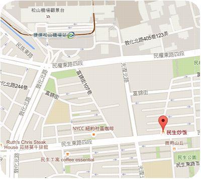 民生炒飯地図