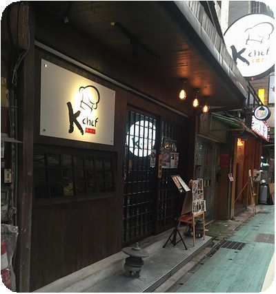 K-Chef外観