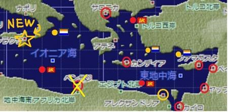 カンディア大海戦 その2