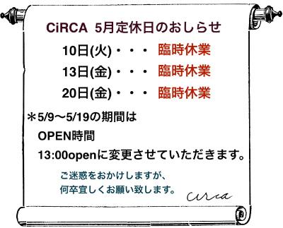 2016050801.jpg