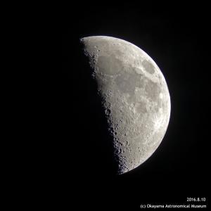 moon20160810_2