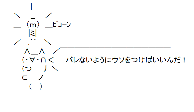 20160801.png