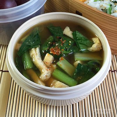 茄子の金山寺肉味噌炒め弁当04