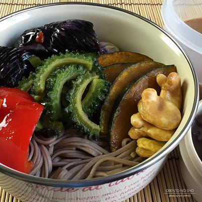 夏野菜の揚げ浸しと胡桃だれ蕎麦弁当02