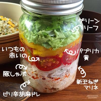 高菜炒飯弁当03