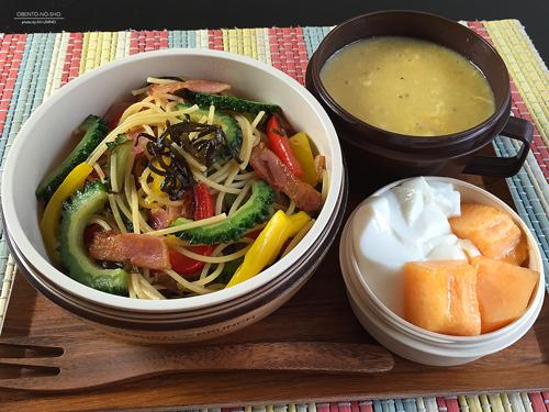 ベーコンと夏野菜の塩昆布パスタ弁当01