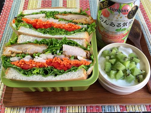 タンドリーチキン野菜サンド弁当01
