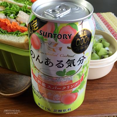 タンドリーチキン野菜サンド弁当04