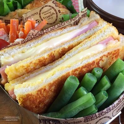 ハム&チーズのフレンチサンド弁当02