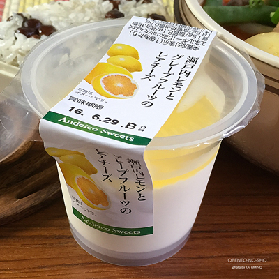 白味噌仕立てのトマト豚汁弁当04