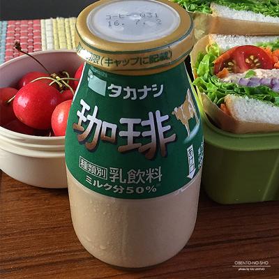 ハラペーニョ入りツナサンド弁当03
