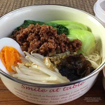 豆乳担々素麺弁当02