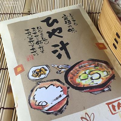 鯵の開きの麦飯ひや汁弁当02