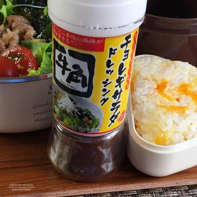 牛焼肉チョレギサラダ弁当03