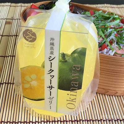 鮭梅しらす弁当03