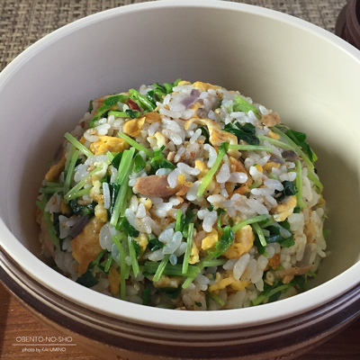 豆苗とツナの炒飯弁当02
