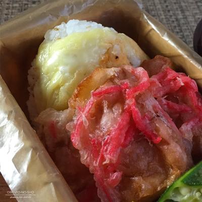 焼きチーズおむすび弁当02