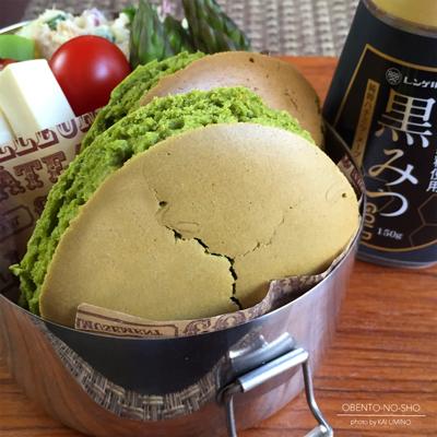 抹茶ホットケーキ弁当002