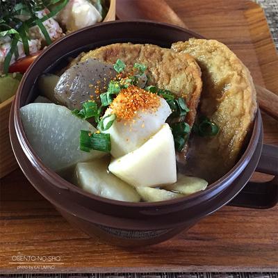 海老アボカド丼弁当03