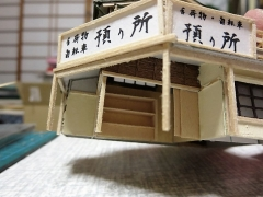 s-IMG_5507.jpg