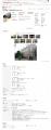 ヤフオク!で出品、千葉の豪邸が格安の760万円!「殺人事件が発生した物件」は買いなのか?