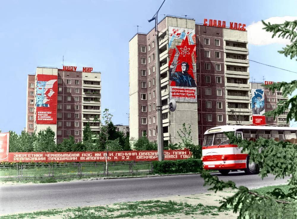 ソ連時代の画像貼っていく