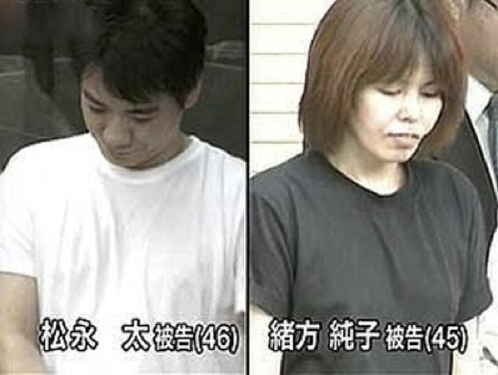 北九州監禁連続殺人事件4
