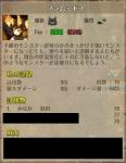 screenshot_20161018_00003.jpg