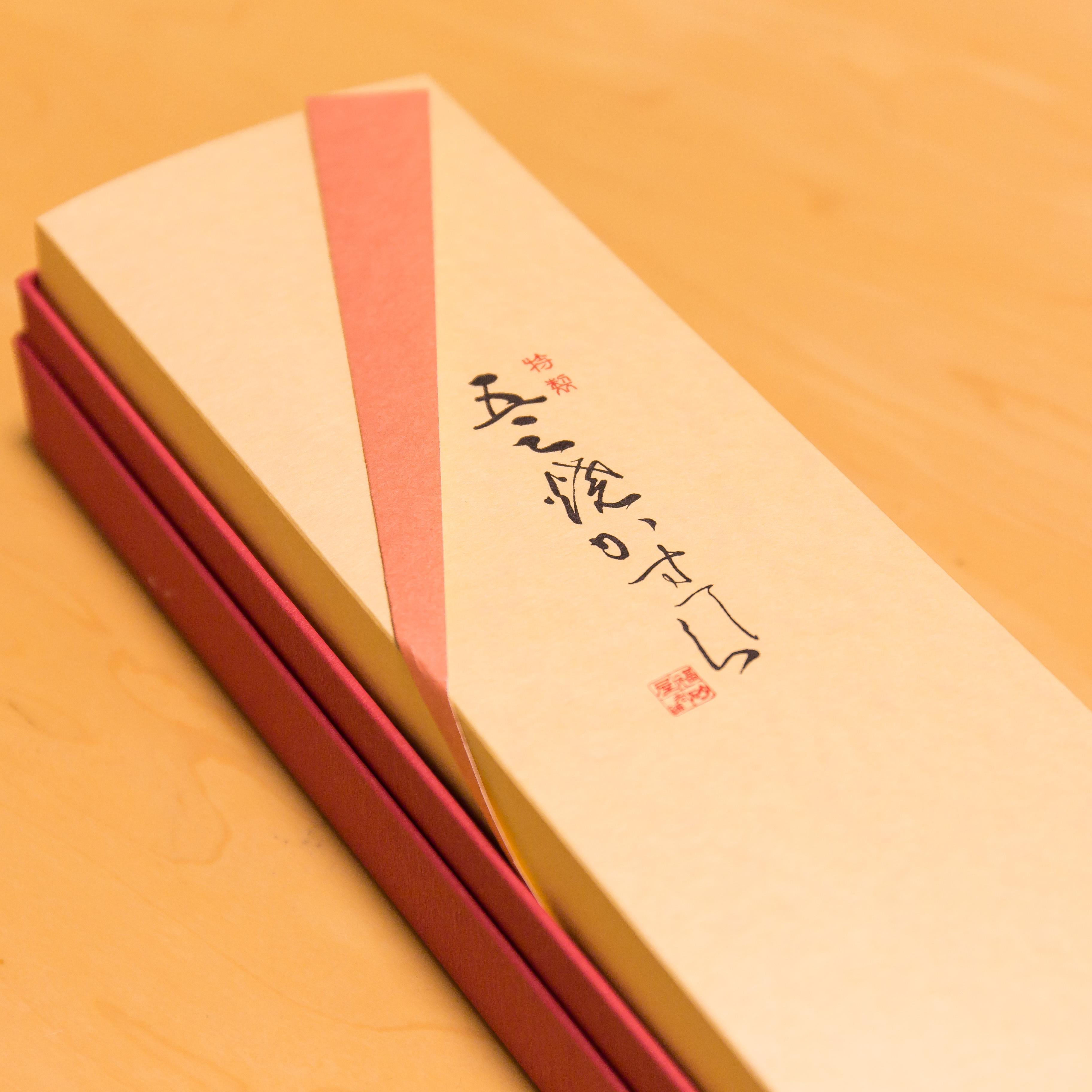 福砂屋五三焼かすてら(3)