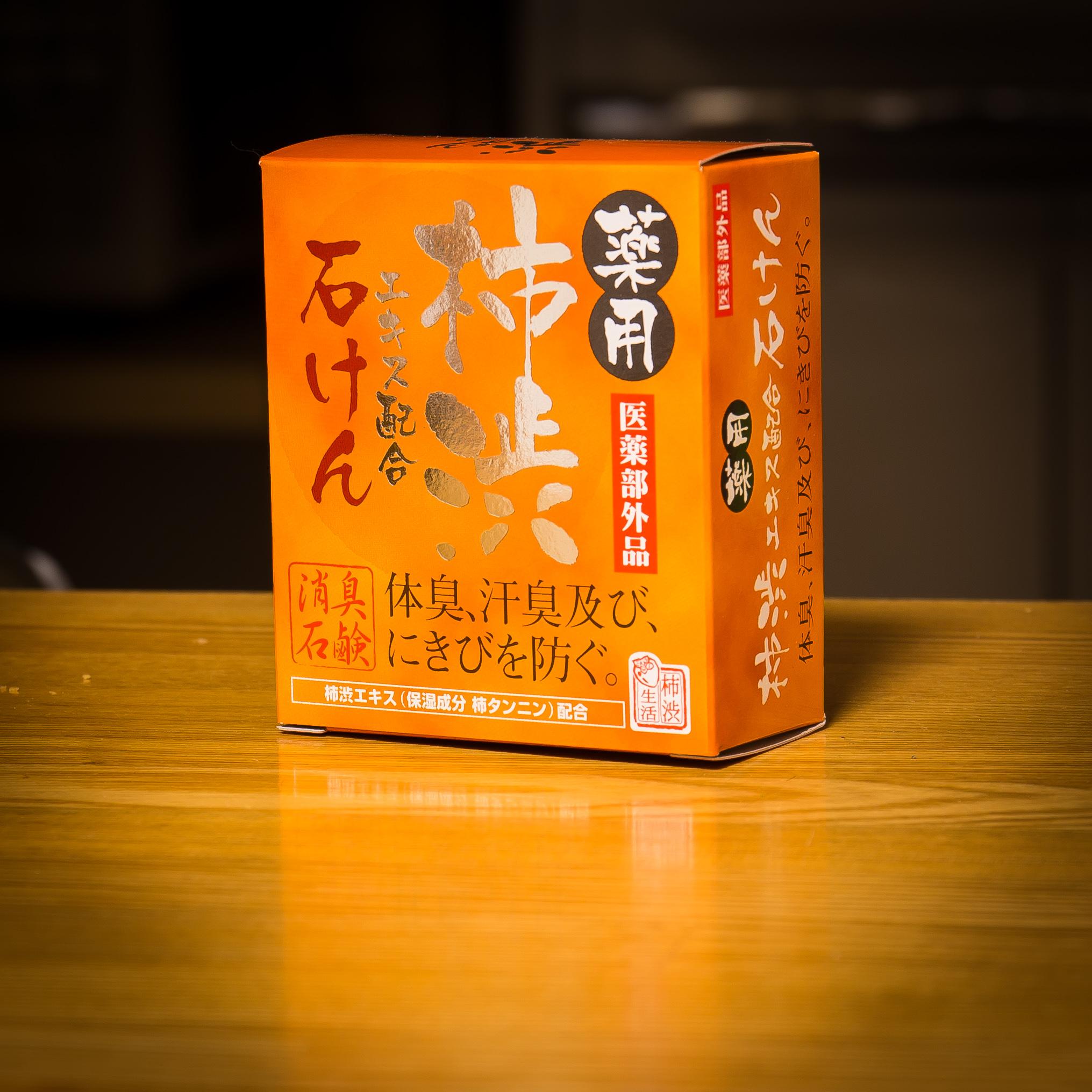 四十路のスキンケア事情【洗浄編】(4)