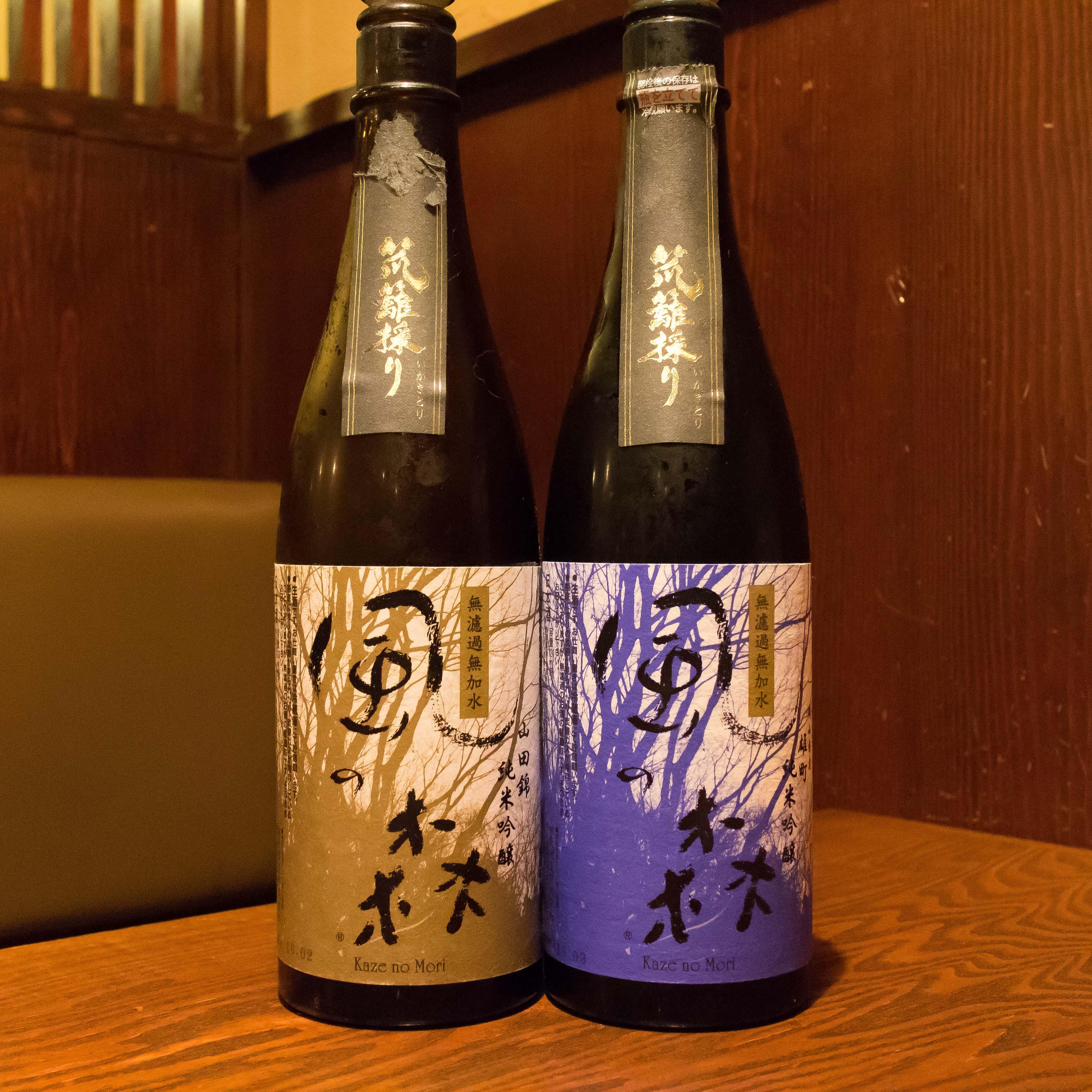 酒トレ38(1)