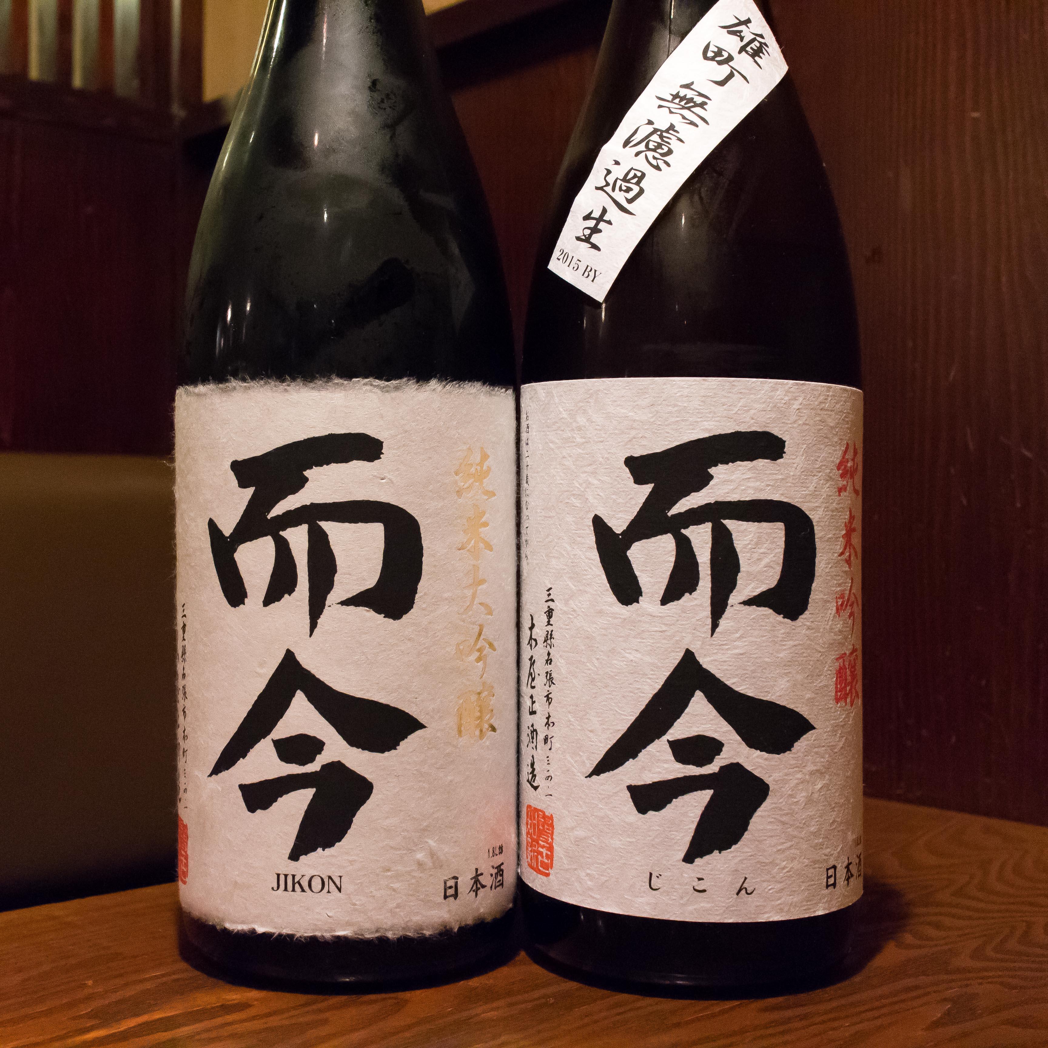 酒トレ38(2)