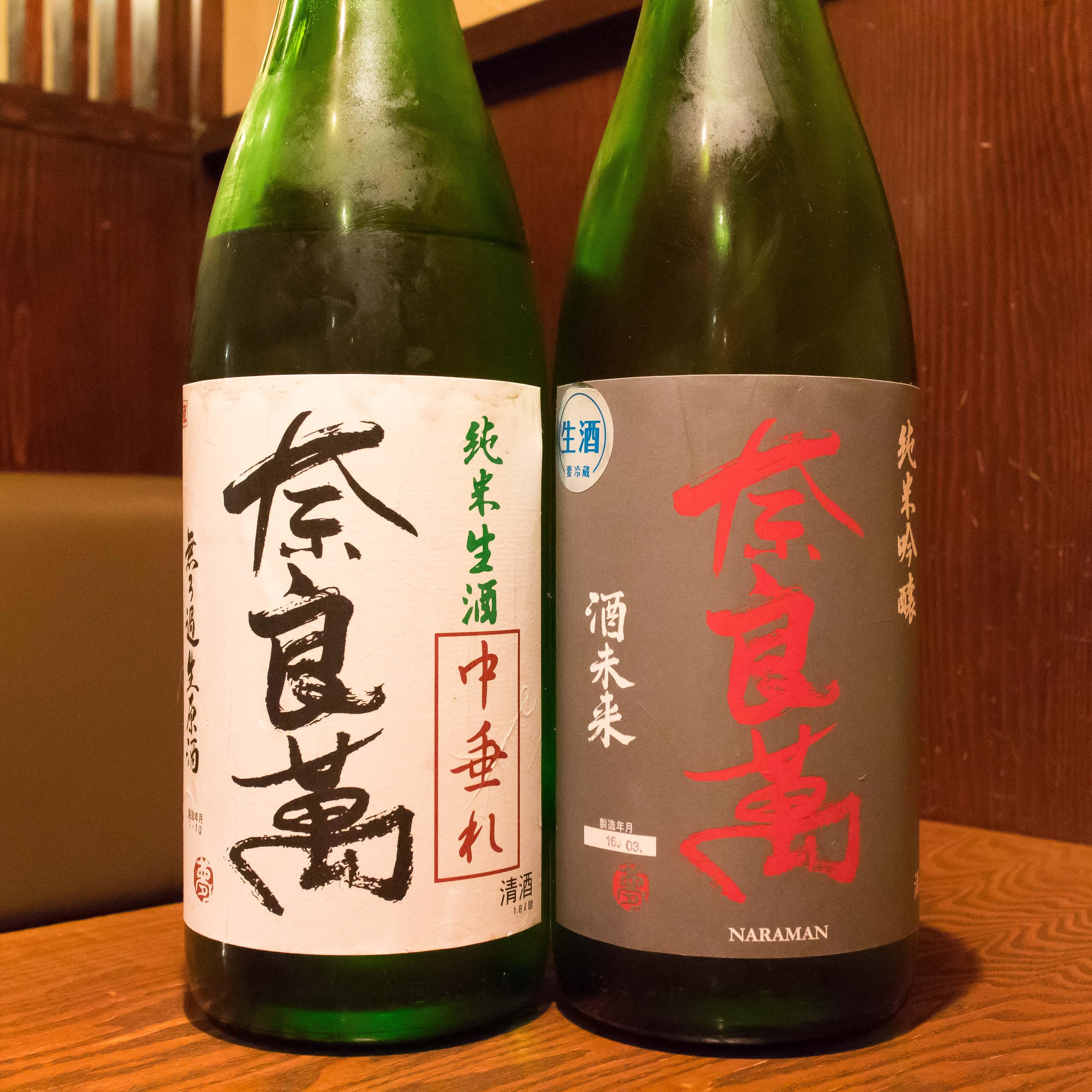 酒トレ38(3)