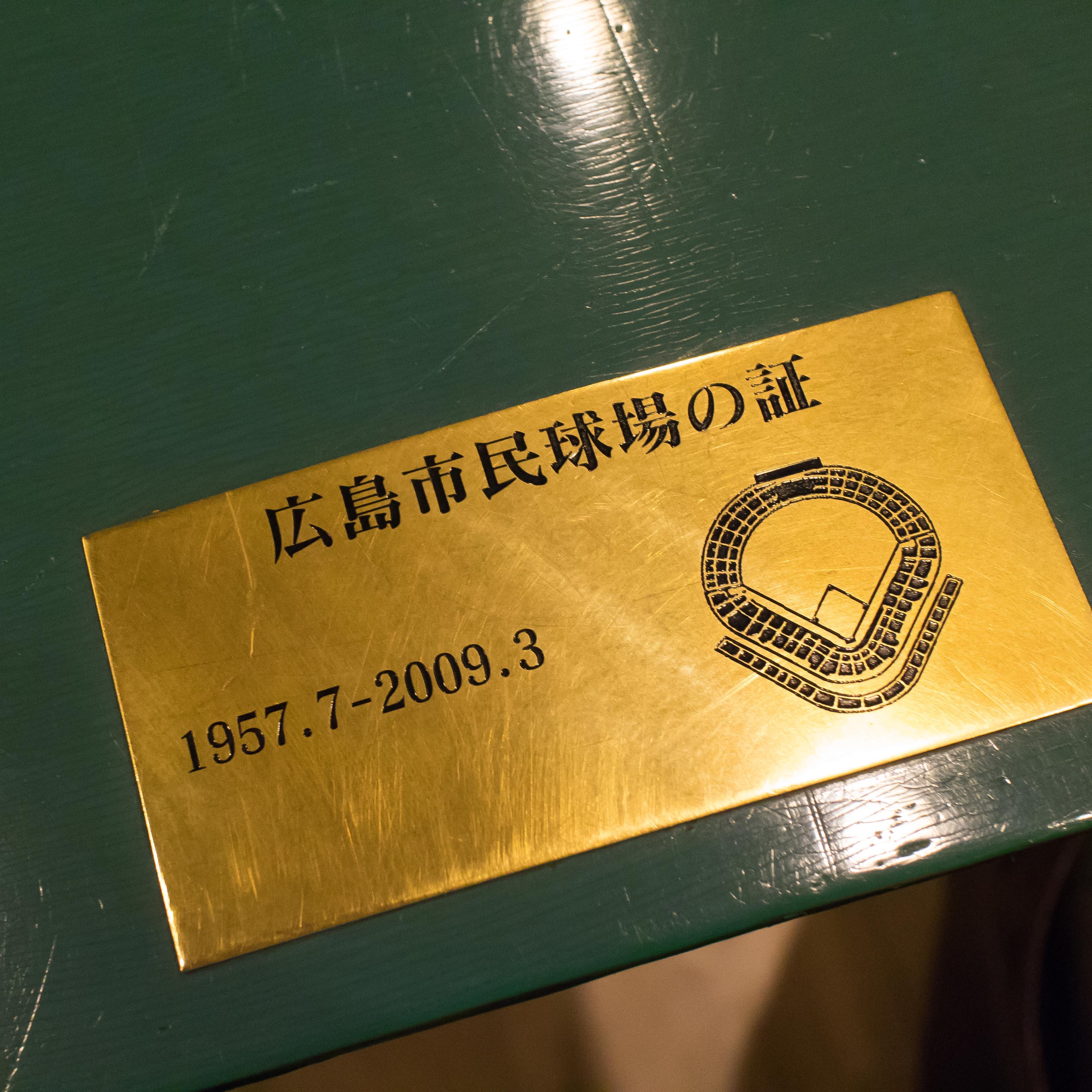 五反田ほじゃひ(3)