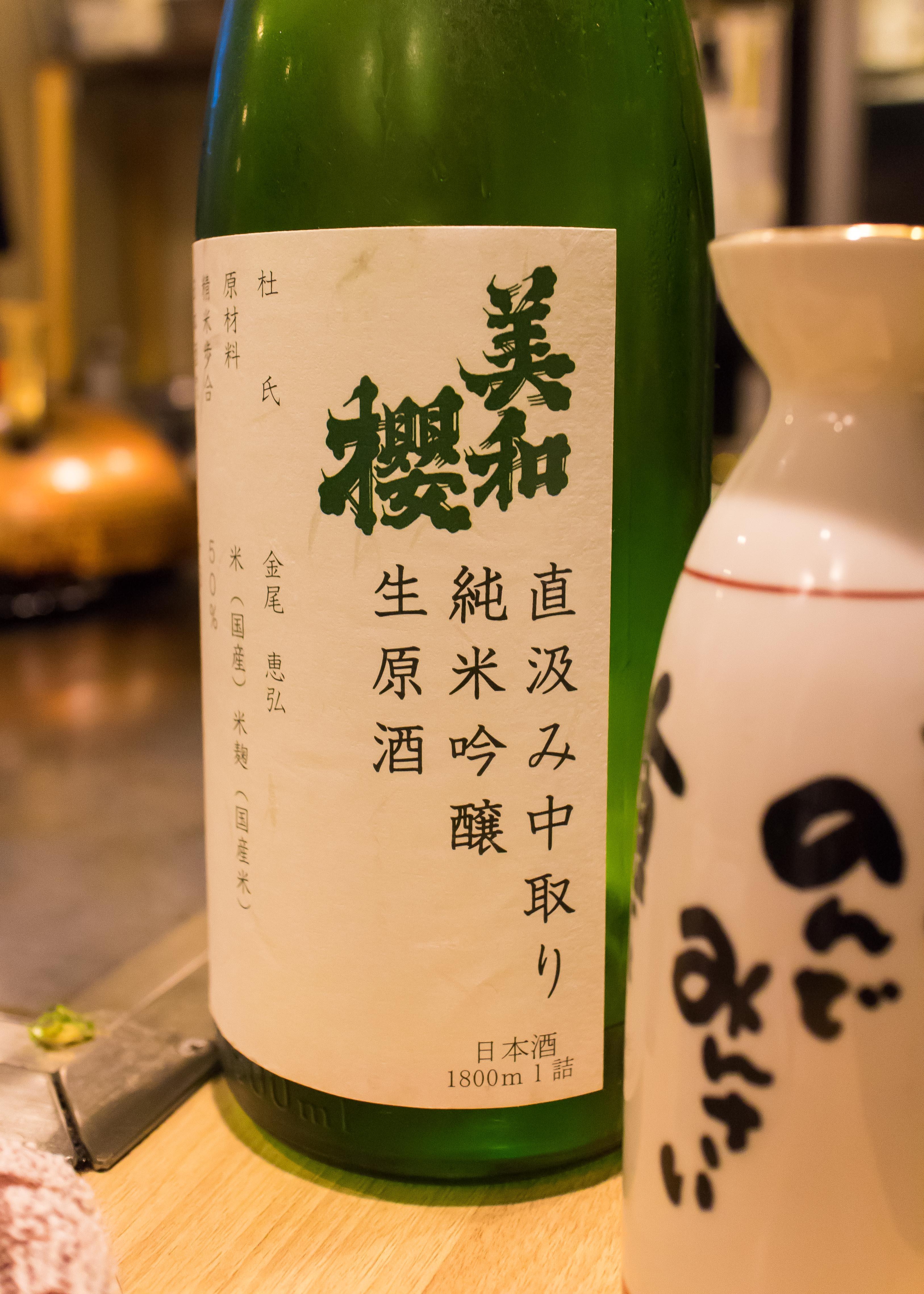 五反田ほじゃひ(11)