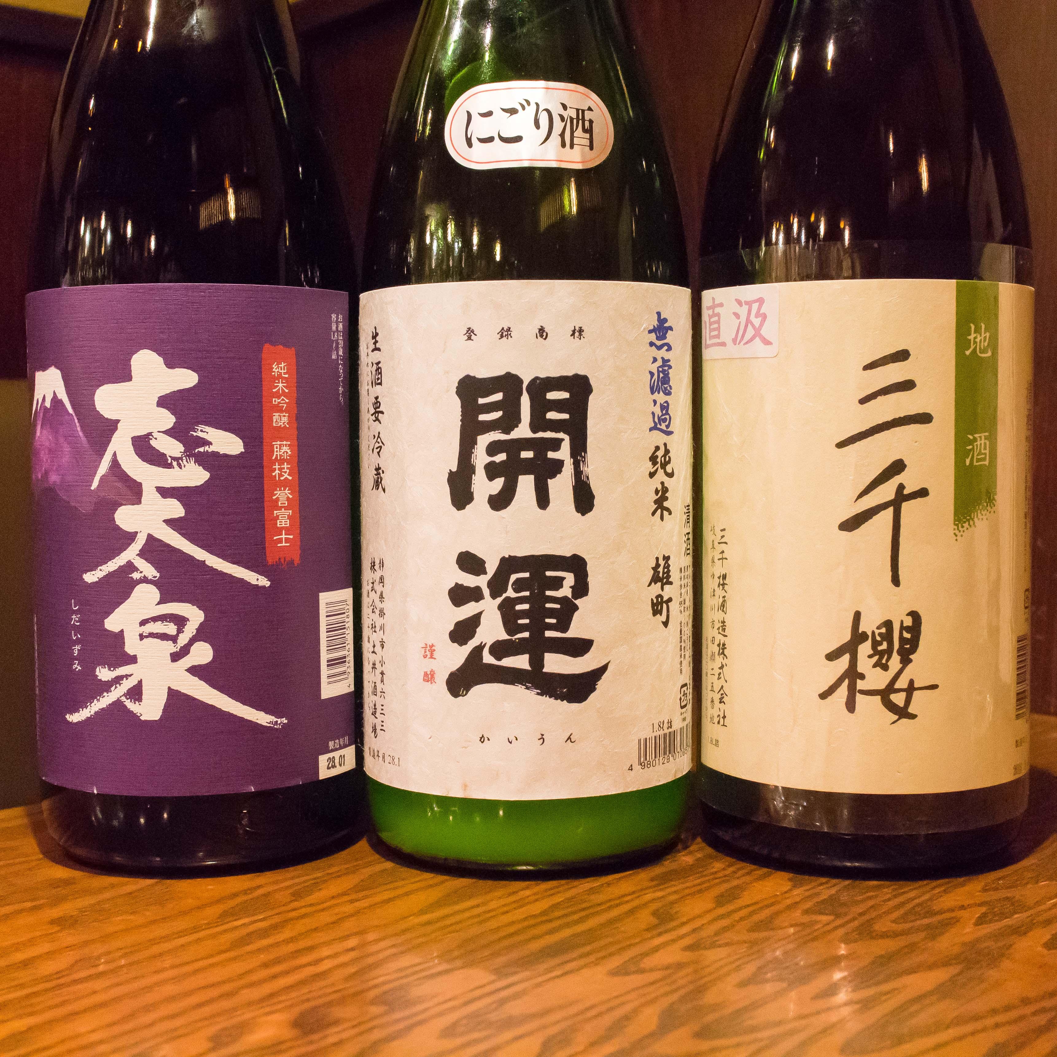 酒トレ38(4)