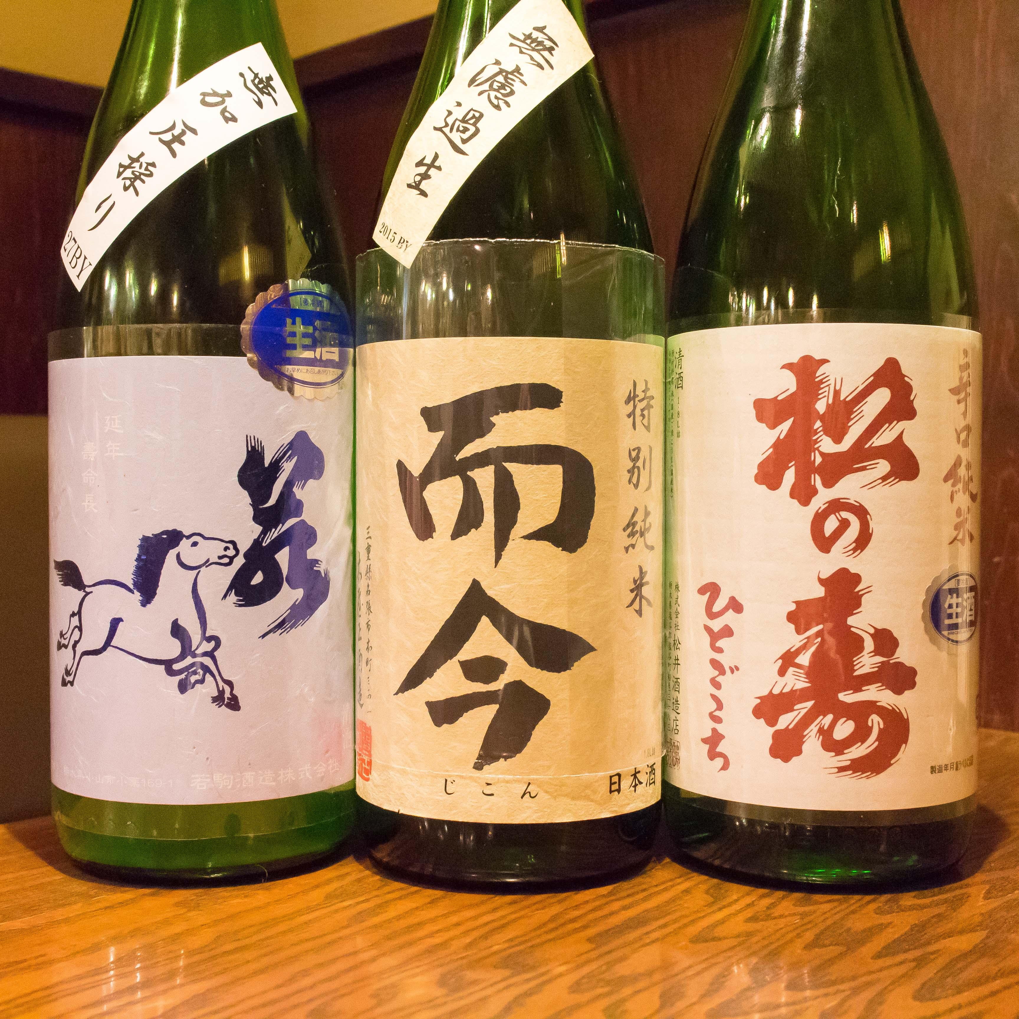 酒トレ38(5)