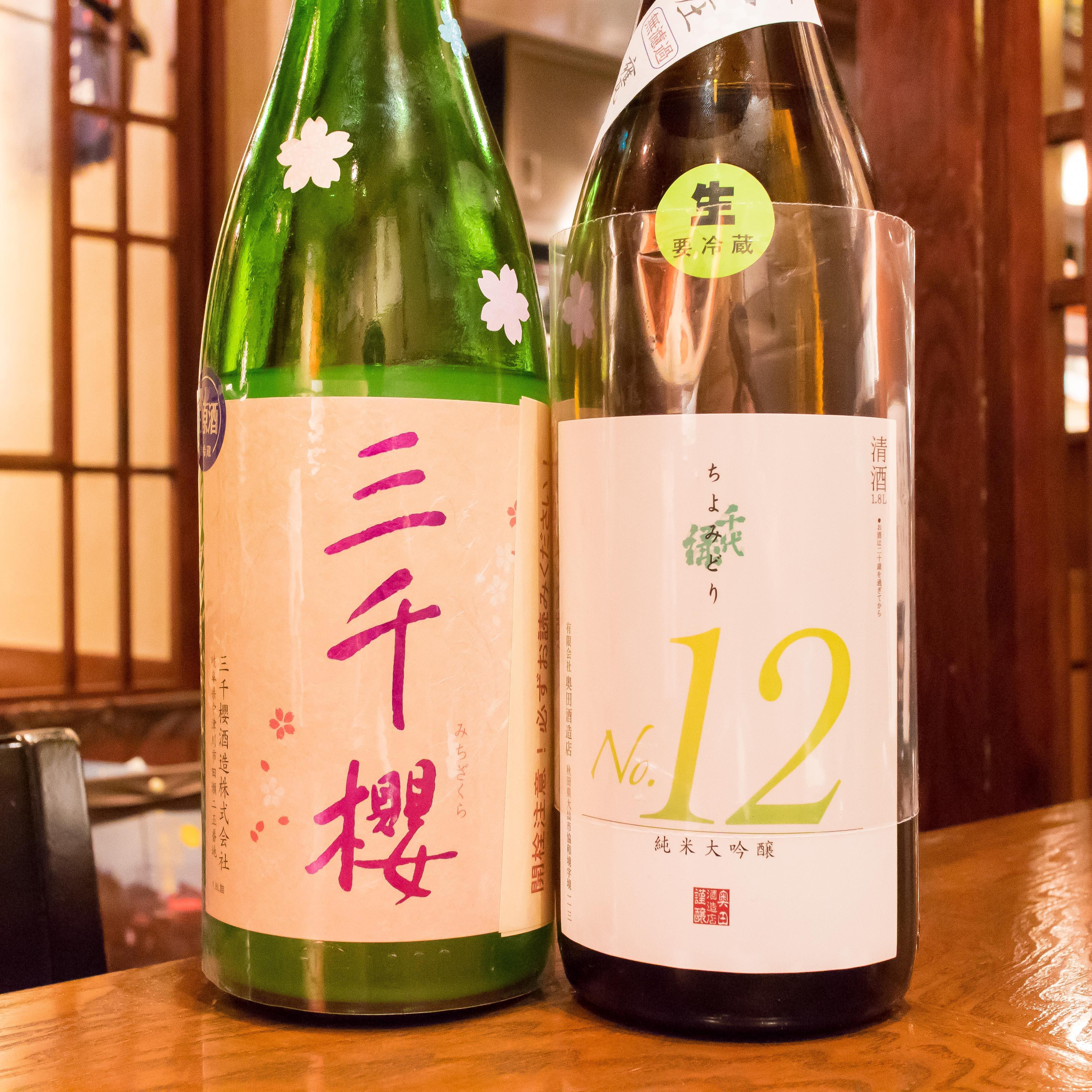 酒トレ38(6)