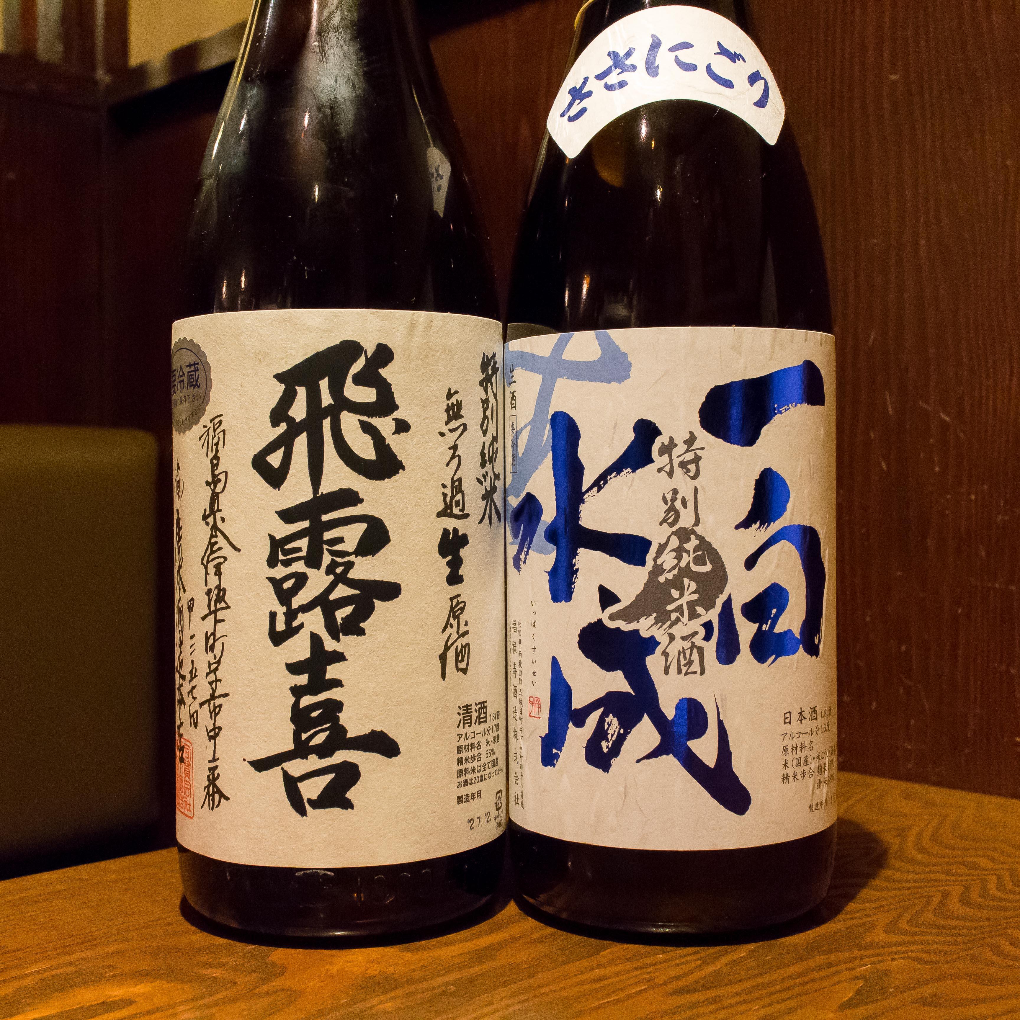 酒トレ38(7)